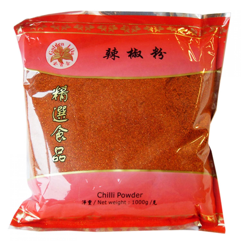 Heera Chilli Powder 100g