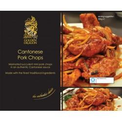 Golden Dragon Cantonese Pork Chops 300g Frozen Chinese Pork Chops
