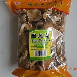 East Asia Brand Premium Quality Abalone Mushrooms 200g...