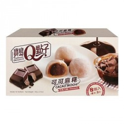 Taiwan Desert Q Cacao Mini...