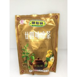 GXW Nian Si Wei 160g Herbal Tea Granules