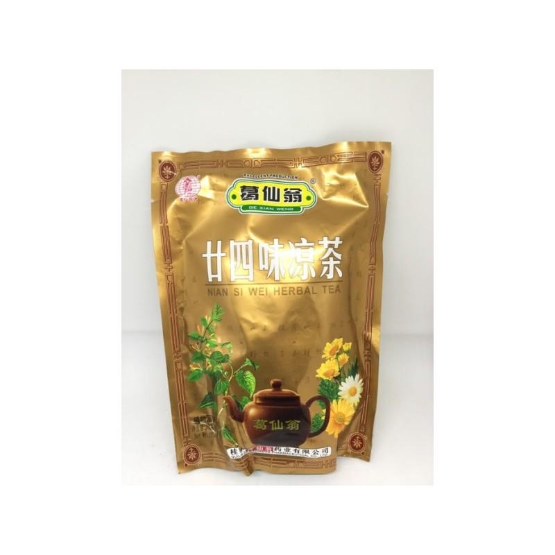 GXW Nian Si Wei 160g Herbal Tea Granules
