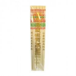 Tiger Tiger 27cm 10 pairs Plastic Chopsticks