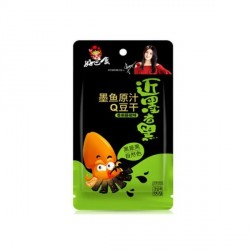 HBS 60g Squid Beancurd Spicy