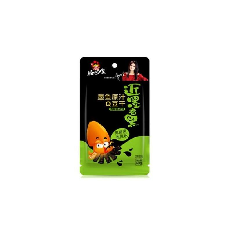HBS 60g Squid Beancurd Spicy