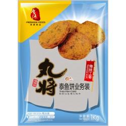 Freshasia Fish Dumplings 360g Frozen Chinese Dumplings
