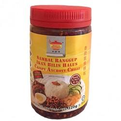 Tean's Gourmet Crispy Anchovy Chilli (香脆銀魚辣椒)
