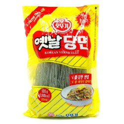 Noodles - Ottogi Noodles Multipack Cheese Ramen Noodle