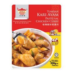 Tean's Gourmet Chicken Curry 200g Paste Tumisan Kari Ayam