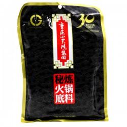 £̶2̶.̶6̶0̶ Swan Chongqing...
