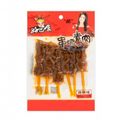 Hao Bao Shi HBS Hui Ji Food...