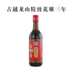 GYLS Refined Huadiao Wine...