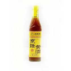 Wangzhihe Refined Yellow...