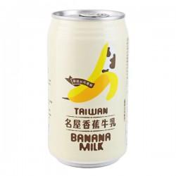 Famous House Taiwan Banana...