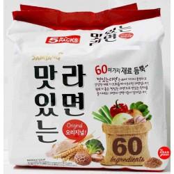 Samyang Vegetasty Noodle Soup 5x115g Vegetasty Korean...