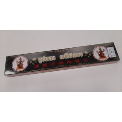 S.M. Glory Incense Red 62g...