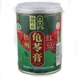 Double Coins 250g Guiling...