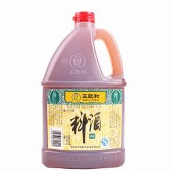 Wangzhihe 1.75L Refined...