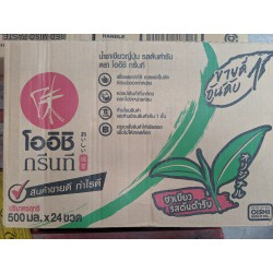 Oishi Green Tea 500ml x 24...