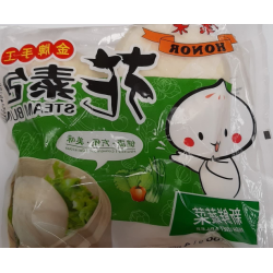 Honor Steamed Bun 600g/4pcs Filled with Fresh Vegetable