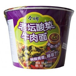 JML Big Bowl 120g Beef...