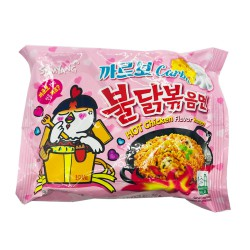 Samyang Carbo Spicy 130g Noodles Hot Chicken Flavour Ramen Mala Buldak instant Noodles