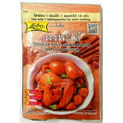 Lobo - 65g - Chinese Five - Spice Blend