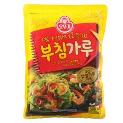 £̶2̶.̶0̶0̶ Ottogi Korean Pancake Mix 500g Ottogi Homemade