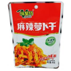 Sichuan Weijute WJT 味聚特辣蘿蔔乾 Mala 80g Spicy Dried Turnip