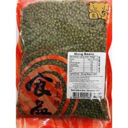 Chang Beans - 400g - Mung Beans
