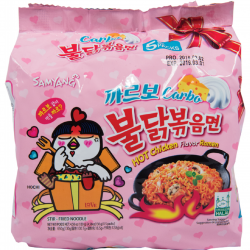 Samyang Carbo 5x130g...