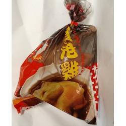 Honor 1kg Ready to Cook Premium Broiler Chicken Frozen...