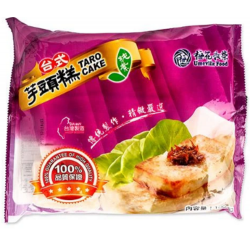 Umeville Food Taro Cake 1kg Frozen Sliced Taro Cake