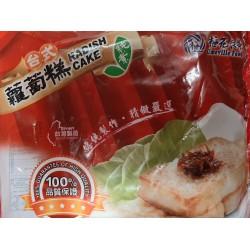 Umeville Food Frozen Radish Cake 20pce 1kg Frozen Radish...