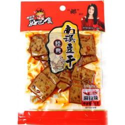 HBS Dried Beancurd Ma La...