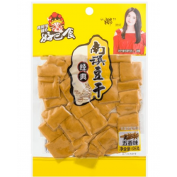 HBS 95g Dried Beancurd Five...
