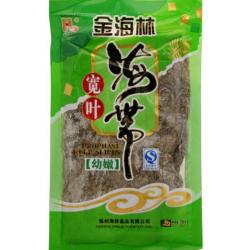 JHL Prophase Kelp (Seaweed) Slices 150g Dried Kelp