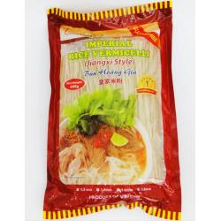 Longdan Imperial Rice...