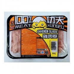 Kung Fu Food Frozen Chicken Slices 400g Sliced Chicken...