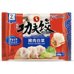 Kung Fu Food Dumplings Pork and Chinese Leaf 410g...