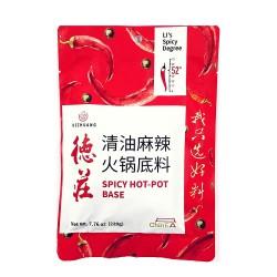 Dez Huang Spicy Hot Pot...