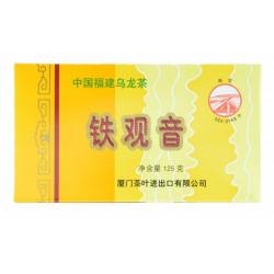 Sea Dyke Brand 125g Fujian Tea