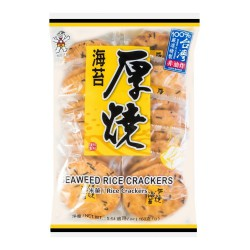 WANT WANT RICE CRACKERS...