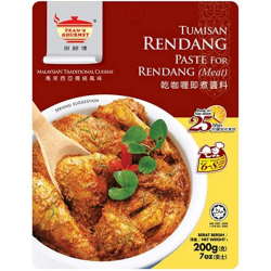 Tean's Gourmet Tunisian Rendang Paste 200g 田師傅乾咖哩即煮醬料...