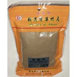 East Asia Brand 250g...