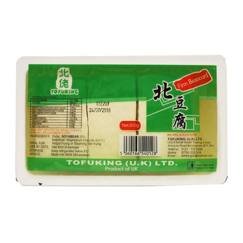 Tofu King Firm Fresh Tofu 600g Chilled Fresh Tofuking Firm Tofu