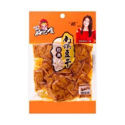 Hao Bao Shi Dried Beancurd...