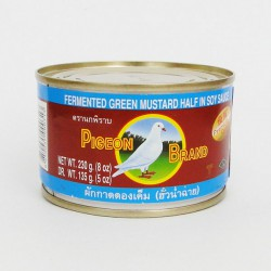 Pigeon Brand Pickled...