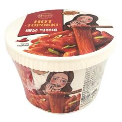 O'taste Hot Topokki Tteokbokki Rabokki Bowl 128g Spicy...