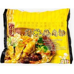 Yato 120g Instant Noodles...
